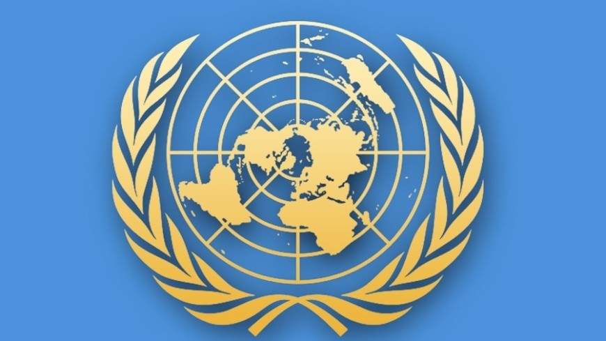 США объявили о выходе из СПЧ ООН