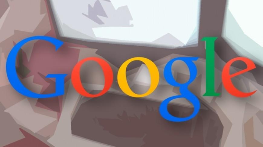 Еврокомиссии решила вновь выписать Google миллиардный штраф