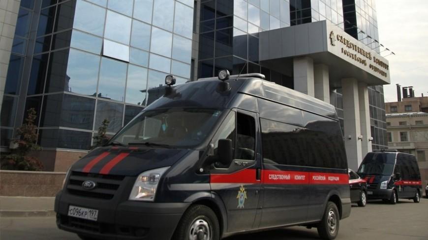 СК РФ: Прокуратура годами запрещала проверять ТЦ «Зимняя вишня»