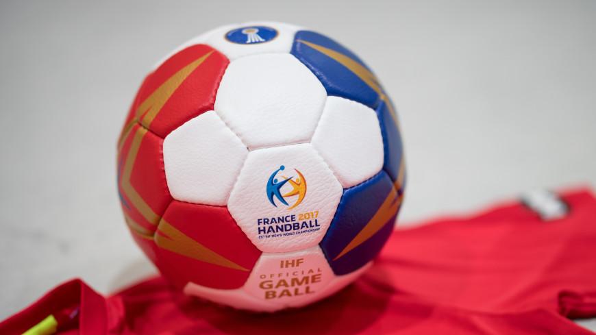 Гандболисты РФ вышли в плей-офф квалификации ЧМ-2019