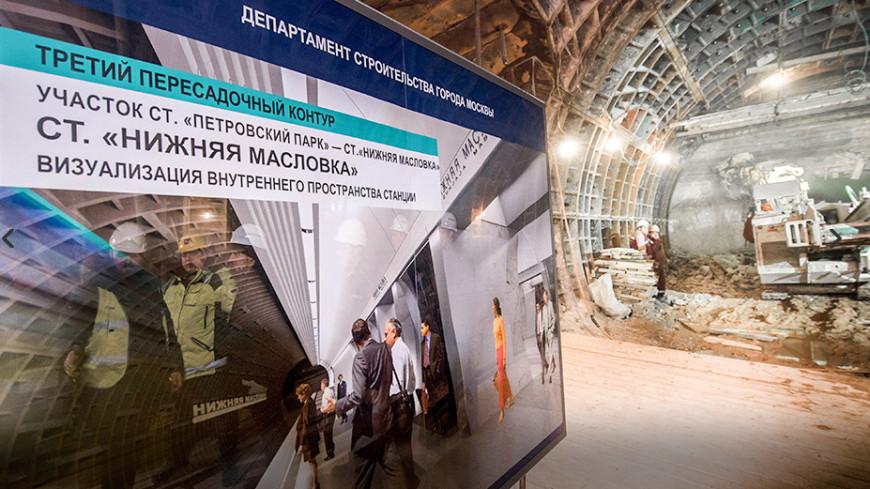 Собянин побывал на «самой сложной стройке» московского метро