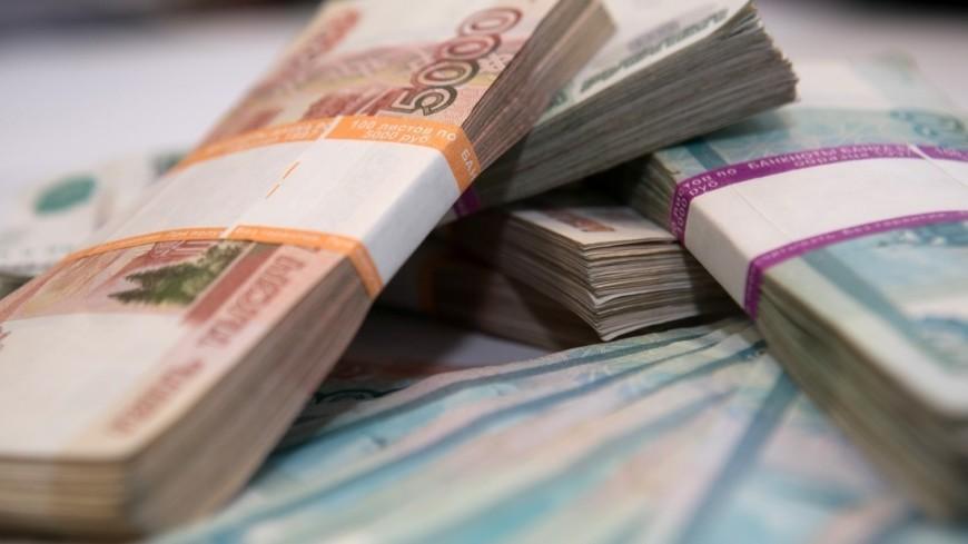 ЦБ поможет вкладчикам в «социально чувствительных ситуациях»
