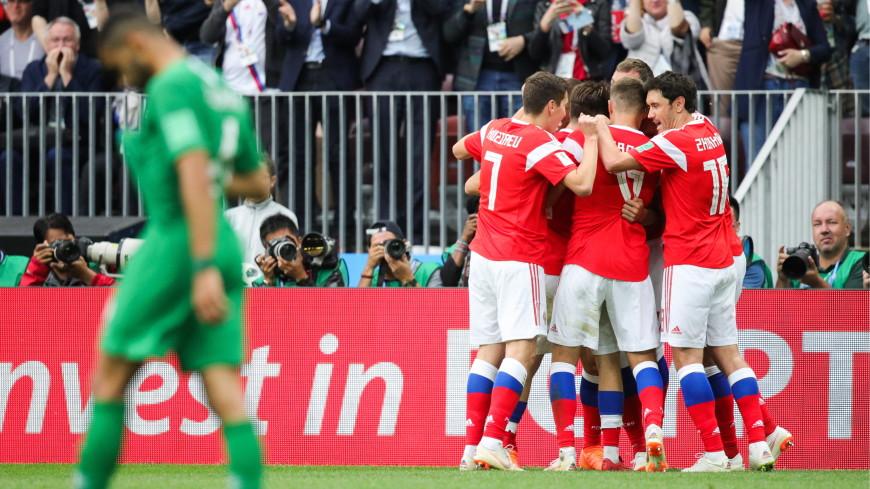 Начали с триумфа! Россия разгромила Саудовскую Аравию в первом матче мундиаля