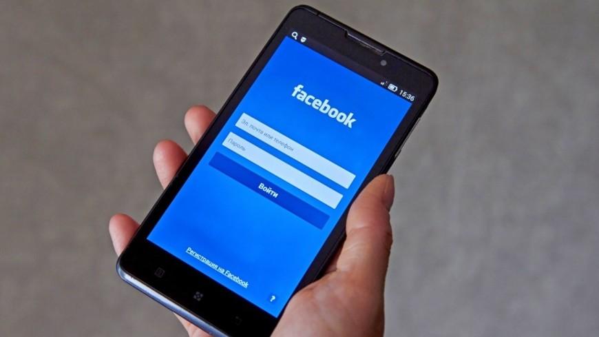 Facebook случайно рассекретил приватные публикации 14 млн пользователей