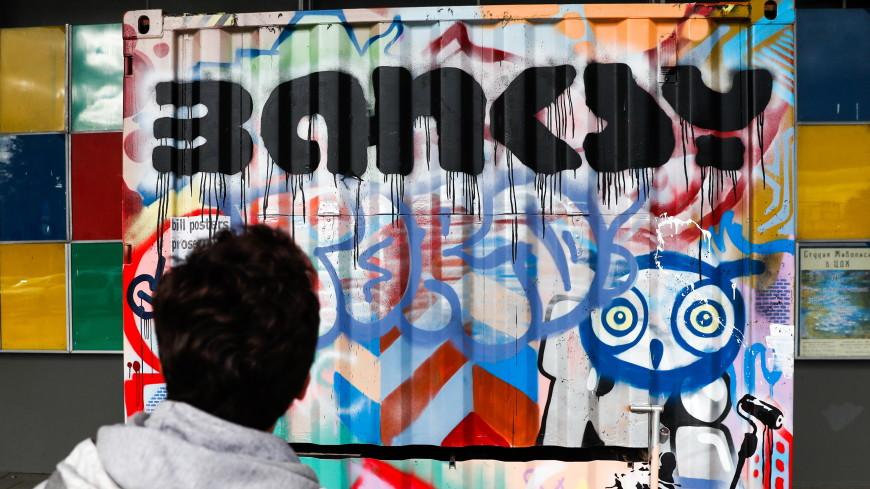 Бэнкси: вандал, который меняет мир