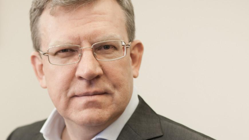 Кудрин назвал выгоду от пенсионной реформы