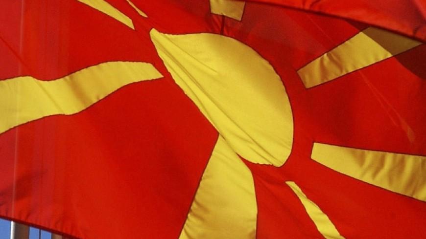 Депутаты согласились переименовать Македонию