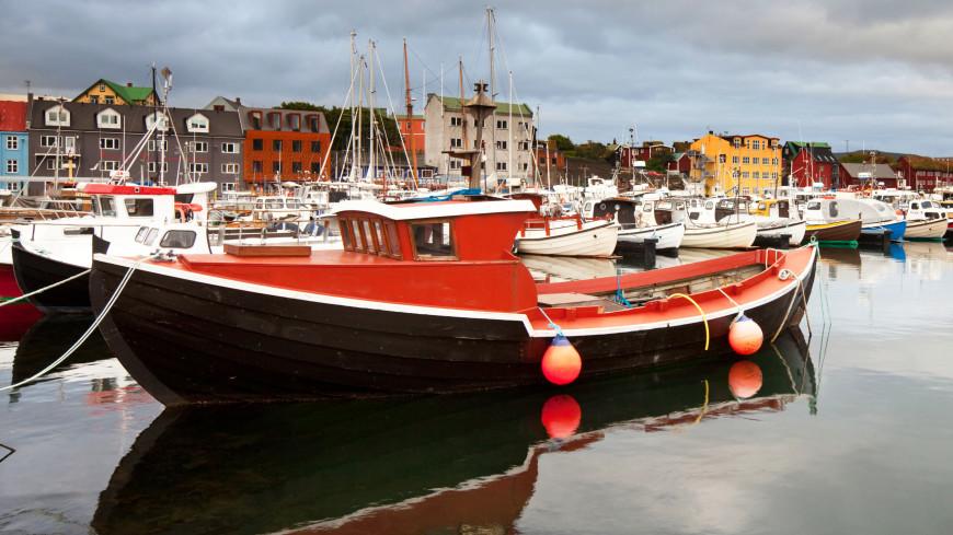 Фарерские острова хотят достичь соглашения о ЗСТ с Россией