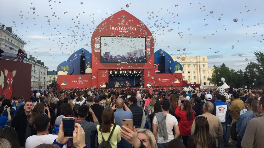 Фестиваль болельщиков FIFA в Саранске