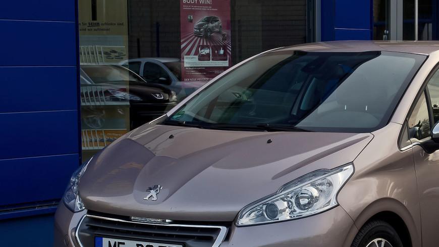 Автоэксперты назвали пять наиболее экономичных автомобилей