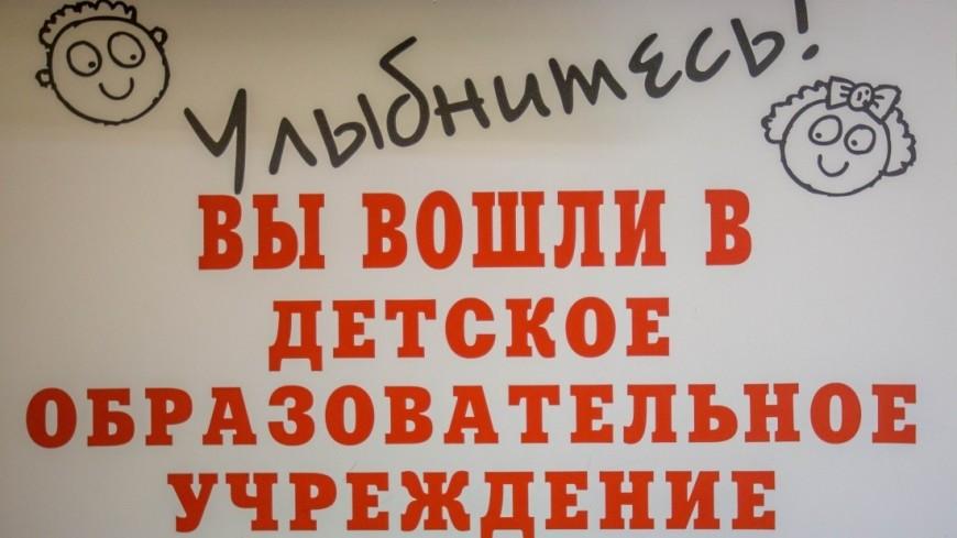 Уволенная за фото в купальнике омская учительница вернется в школу