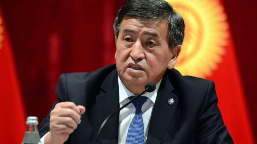 Президент Кыргызстана назвал своих фаворитов на ЧМ-2018