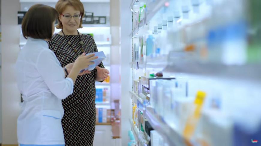Сеть аптек «Фармленд» на службе здоровья и комфорта своих клиентов