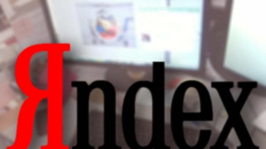«Яндекс» будет транслировать спектакли «Золотой маски» в прямом эфире