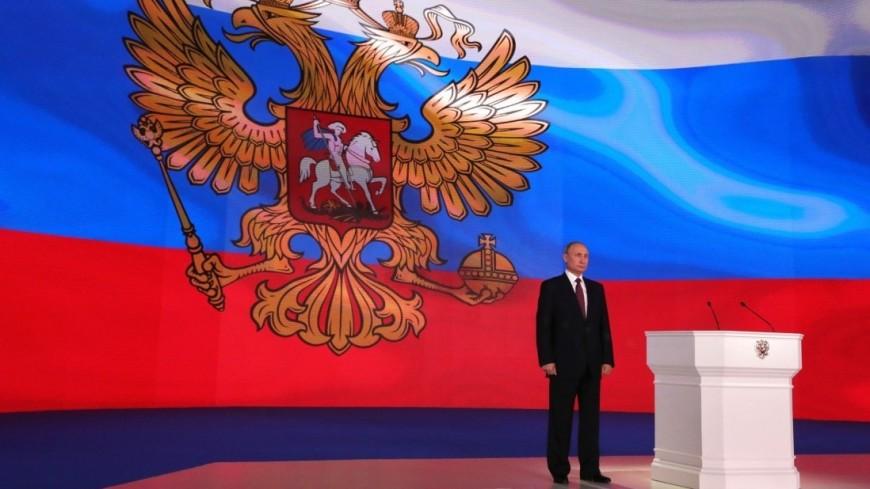 Министерства посчитают, сколько стоит реализация послания Путина
