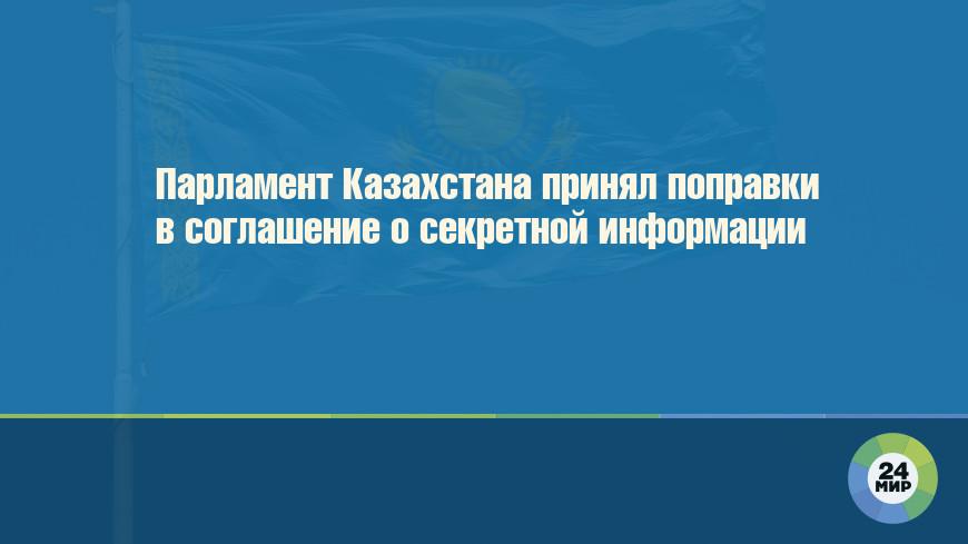 В Казахстане хотят ограничить процентные ставки по онлайн-кредитам