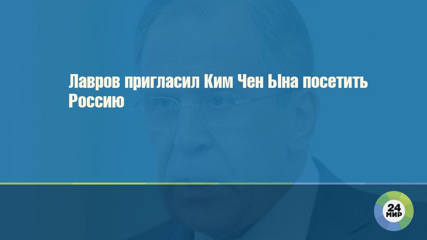 Лавров: «Спартак» отражает душу русского человека