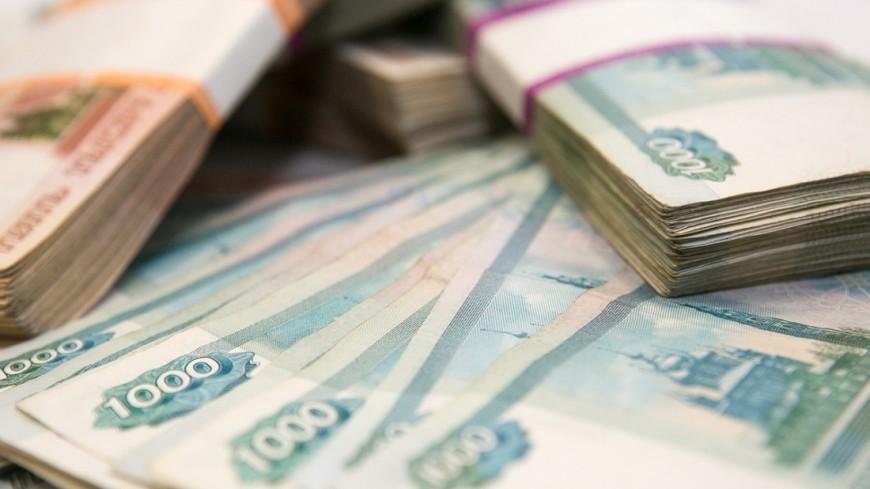 У подпольных банкиров изъяли более 100 миллионов рублей