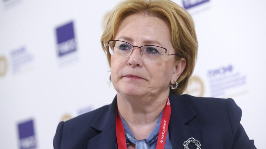 Скворцова предложила продлить активный возраст до 80 лет