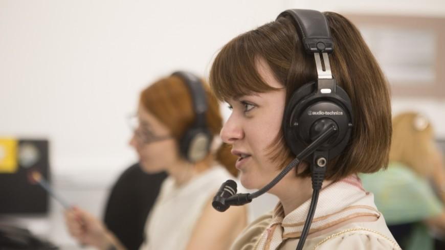 Во время ЧМ-2018 спасатели будут принимать звонки на четырех языках