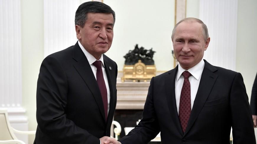 Саммит ЕАЭС: успехи сотрудничества России и Кыргызстана