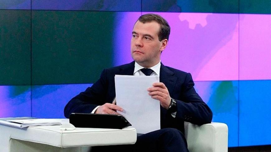 Медведев сообщил о работе над законопроектами о «цифровых деньгах»