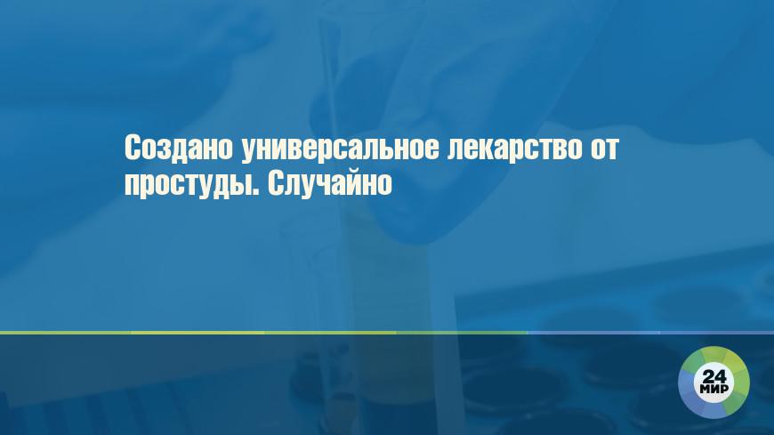 В России разработали «лекарство» от саранчи для Таджикистана
