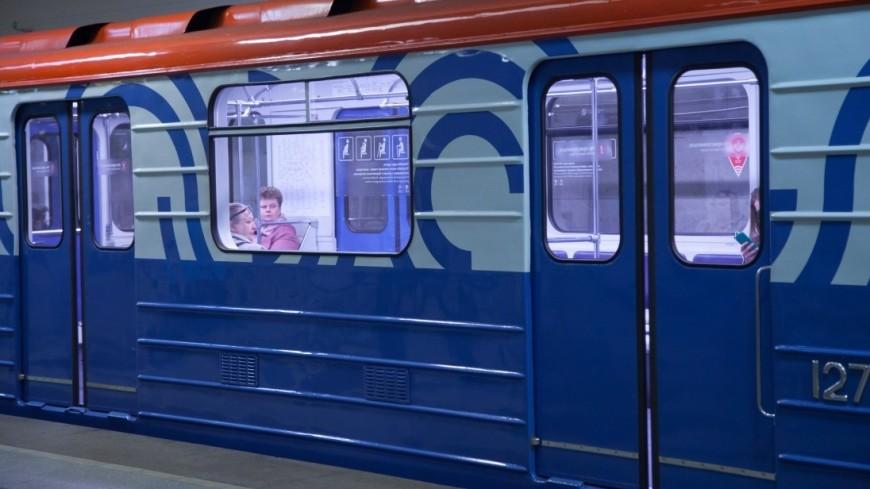 Парад поездов пройдет в Московском метро 12 и 13 мая