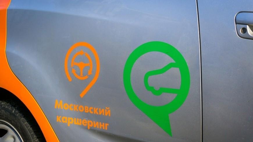 Ликсутов: Автомобилям каршеринга и мотоциклам не место на «выделенках»
