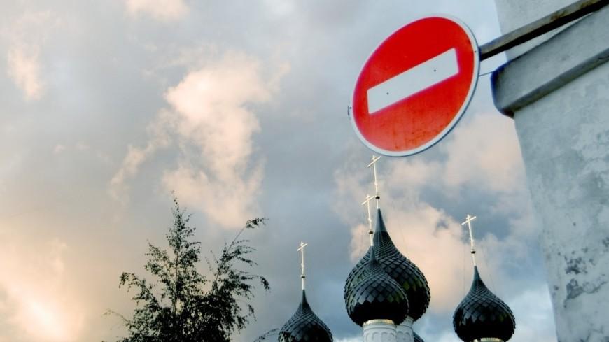 В Москве изменят движение транспорта из-за футбольного ЧМ