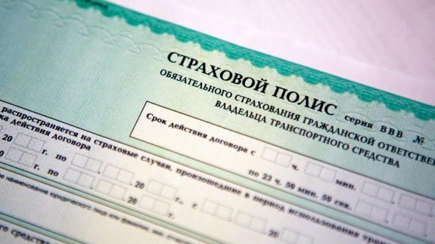 В России подорожает ОСАГО