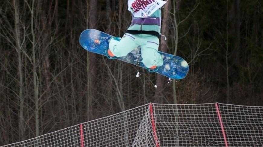 Спортдайджест: австрийская сноубордистка исполнила прыжок на 1260 градусов